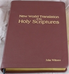 DELUXE LARGE BIBLE (bound) discontinued titles