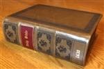 Antique Bible Restoration