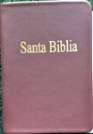 Deluxe Bible, Spanish with Santa Biblia title, gold edge. Imperfections